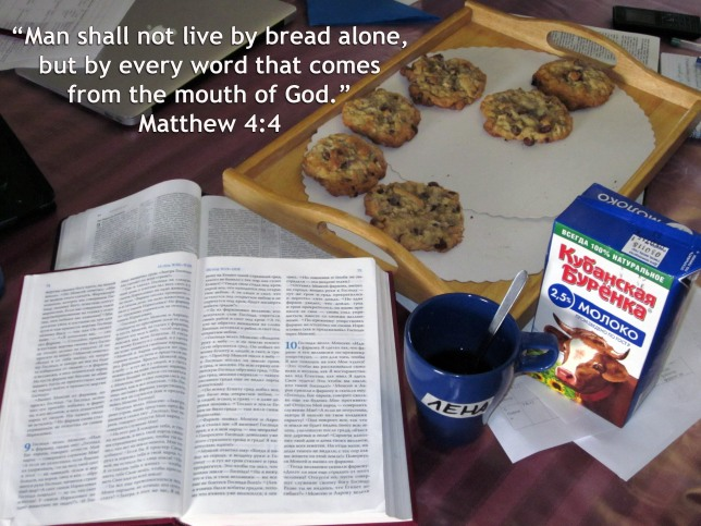 Matthew 4-4