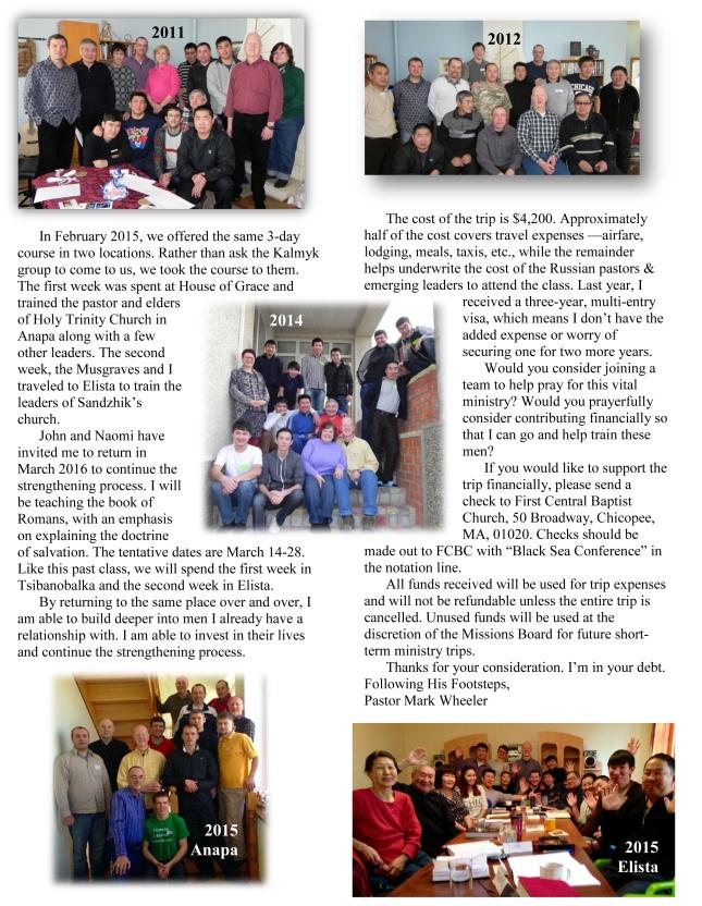 2016 fundraising letter-2