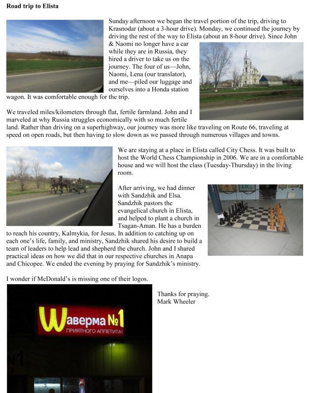7 - Road trip to Elista