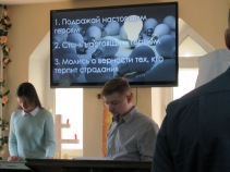 Pastor Vanya's application